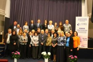 Общее фото участников